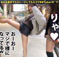MGS売れ筋一位の人気企画!渋谷終電終わりの居酒屋で声掛けてお待ち帰りハメ撮りするまでの一部始終がコチラwww